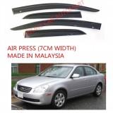 AG Air Press Door Visor Wind Deflector (Made in Malaysia) - Small 7 cm Width for KIA OPTIMA 2.0