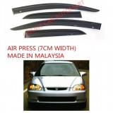 AG Air Press Door Visor Wind Deflector (Made in Malaysia) - Small 7 cm Width for HONDA CIVIC SO4 YR1996
