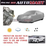 Audi A5 -Yama High Quality Durable Car Covers