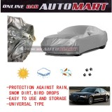 Audi A8 -Yama High Quality Durable Car Covers