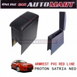 Armrest PVC Red Line For Proton Satria Neo