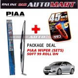 Chevrolet Cruze -(PACKAGE DEAL) PIAA RADIX Soft Silicone Wiper Blade (1 Pair) with Soft99 Glaco Roll On RAIN REPELLANT - 18 inch & 24 inch