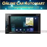 "Pioneer AVH-Z1050DVD MP4 BLUETOOTH Multimedia with 6.2"" Apple CarPlay"