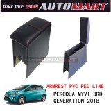 Armrest PVC Red Line For Perodua Myvi 3rd Generation 2018