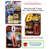 [ Bundle Set For 3 ] Soft 99 - GLACO Series-NO1 BEST SELLING IN JAPAN ( ultra glaco + mirror coat zero + glass stain cleaner )