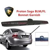 Proton Saga BLM FL FLX SV SE PLUS 2008-2016 Rear Boot Garnish Cover Bonnet Rear Trunk Moulding