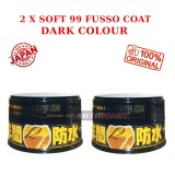 2 X Soft 99 Fusso Coat 12 Months Dark Color Wax - 200g