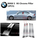 BMW E 90 - Car Chrome Door Window Pillar Trim Panel Chrome Stainless Steel (1 Set)