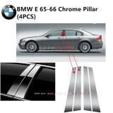 BMW E 65 /E-66 - Car Chrome Door Window Pillar Trim Panel Chrome Stainless Steel (1 Set)