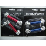 HKS ADJUSTABLE BRACKET - BLUE/2PC