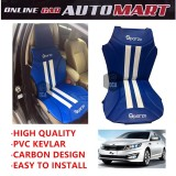 Sparzo Kevlar Carbon 3D Seat Cushion Seat Mat 1 Pc MADE IN THAILAND (BLUE+WHITE LINE) For KIA OPTIMA K5