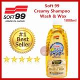 Soft99 / Soft 99 Creamy Shampoo Wash & Wax 1000ML(Yellow)