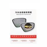 2 Pcs Side Mirror Glass Film Rainproof Car Rearview Car Anti Water Film Protective Film Anti-fog Anti-scratch Rain