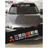 Universal Car Windscreen Sticker Front Or Rear Windscreen Windshield for mmc (YS20) 10inch X 52inch