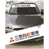 Universal Car Windscreen Sticker Front Or Rear Windscreen Windshield for MMC (YS21) 10inch X 52inch