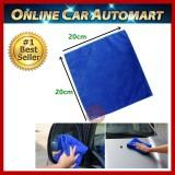 Soft Absorbent Wash Cloth Car Auto Care Microfiber Cleaning Towels (Blue) 20cm x 20cm
