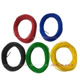 Fajar 14/0.26 Auto Cable Automotive Cable 14 wire 30m (Made In Malaysia) Black,Yellow,Red.Green,Blue