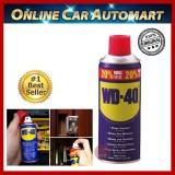 WD-40 MULTIPURPOSE SPRAY / ANTI-RUST SPRAY - WD40 (333ml)