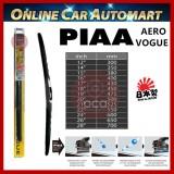 """PIAA Aero Vogue Silicone Wiper Blade (1pcs) 12"""",14"""",15"""",16"""",17"""",18"""",19"""",20"""",21"""",22"""",24"""",26"""",28"""""""