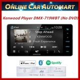 "Kenwood  DMX719WBT (NO DVD) AV Receiver with 7.0"" WVGA 200mm Toyota Size Player"