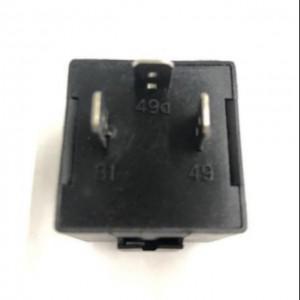 SPECTRON SIGNAL RELAY/FLASHER UNIT PROTON PW546916