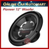 "Pioneer TS-300D4 12"" 1400W 4 Ohm Dual Voice Coil Car Subwoofer"