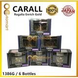 6x Original CARALL Regalia Enrich Velvet Musk GOLD Series / 1386G / 1386 G Air Refreshener 65ml (Special Edition)( Made in Japan)