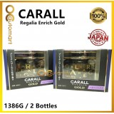 2x Original CARALL Regalia Enrich Velvet Musk GOLD Series / 1386G / 1386 G Air Refreshener 65ml (Special Edition)( Made in Japan)
