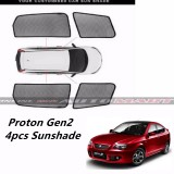 Custom Fit OEM Sunshade / Sun shades for Proton Gen2 Gen 2