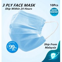 [Ready Stock] Ship Within 24 Hours 10pcs 3 Ply Mask Face Mask Adult Size 3 Layer Disposable Waterproof Non Woven  Ship From Malaysia
