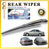 "PROTON WIRA 12"" REAR WINDSCREEN WIPER WITH ARM"
