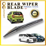 "PERODUA & TOYOTA 12"" REAR WINDSCREEN WIPER BLADE"