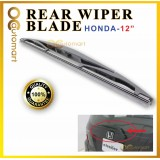 "HONDA 12"" REAR WINDSCREEN WIPER BLADE"