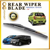 REAR WINDSCREEN WIPER BLADE FOR PERODUA & TOYOTA 14""