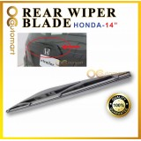 "HONDA 14"" REAR WINDSCREEN WIPER BLADE"