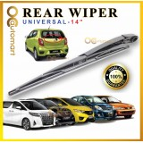 REAR WINDSCREEN WIPER BLADE UNIVERSAR CAR 14""