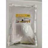 Passion Fruit Ice Blended Premix Powder / Bubble Tea Premix Powder (No Sugar) (Halal Malaysia)