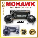 "MOHAWK 6.5"" 2-way Coaxial Car Speaker M1 Series (M1-625)"