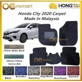 Hong Tai Honda City 2020 Pre Cut 2 Tone Colour Carpet 13mm 16mm 19mm AntiSlip Car Floor Mat Coilmat Spike Back Made In Malaysia