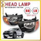 Mitsubishi L200 / TRITON 2007-2014 HeadLamp / Head Lamp