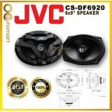 """JVC CS-DF6920 6"""" x 9"""" 400 Watts Peak 4 Ohms 2-Way Coaxial Car Speakers"""