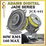 Adams Digital Jade Series JCX-442 4inch 2-Way Coaxial Car Speaker (160W Max)