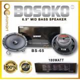 "Bosoko 6.5"" Mid Bass High Performance Car Speaker 180w (BS-65)"