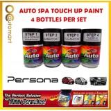 PROTON Persona Original Touch Up Paint - AUTOSPA Touch Up Combo Set (4 Bottles Per Set)