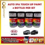 KIA CAR Original Touch Up Paint - AUTOSPA Touch Up Combo Set (4 Bottles Per Set)