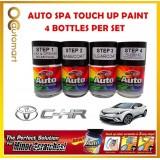 TOYOTA C-HR Original Touch Up Paint - AUTOSPA Touch Up Combo Set (4 Bottles Per Set)