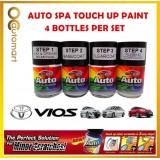 TOYOTA VIOS Original Touch Up Paint - AUTOSPA Touch Up Combo Set (4 Bottles Per Set)
