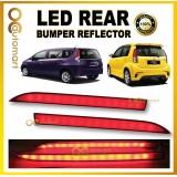 Perodua Alza Old (2009-2013) / Myvi 2012 - 2014 (Lagi Best) Led Rear Bumper Reflector Red ( 2pcs/set )
