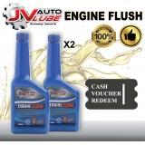 ( Cash Voucher Redeem ) 2 Bottle JV Auto Lube - Engine Flush Original 288ml