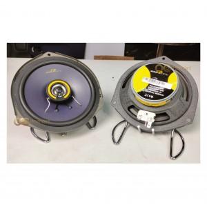 """Adams Digital 6""""Inch 2-Way Coaxial Plug & Play Speaker Myvi Lagi Best / Myvi Old / Myvi Icon OMC-602"""